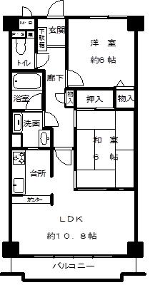 メゾン前田2LDK